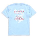 Tシャツ 猫の湯温泉