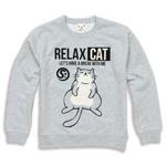 RELAX CAT (グレー)