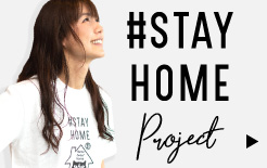 #STAYHOMEプロジェクト