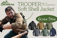 HELIKON-TEX(ヘリコンテックス) TROOPER Soft Shell Jacket トゥルーパー ソフトシェルジャケット 【中田商店】