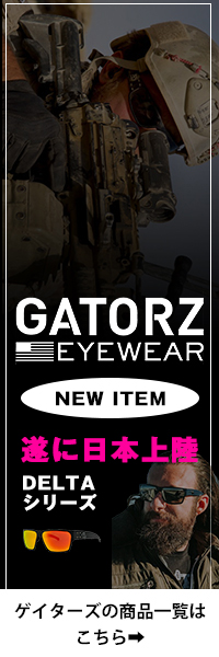 GATORZ(ゲイターズ)