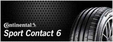 CONTINENTAL Sport Contact 6(コンチネンタル/スポーツ・コンタクト・シックス)