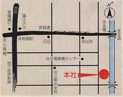 ��542-0082 ����������Ƿ�⣱���ܣ��֣��� TEL:06-6245-5568 cosmos3939@ybb.ne.jp