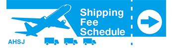shiping fee schedule