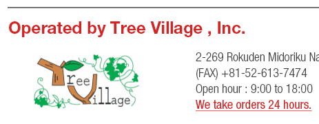 operated by treevillage