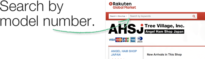 ahgel ham shop japan