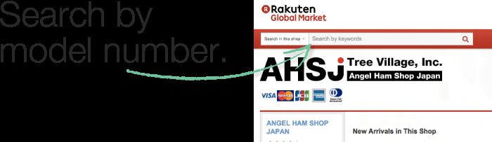 ahgel ham shop japan
