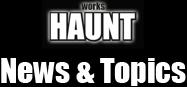 HAUNT ニュース&トピック
