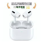 [Apple] AirPods Pro MWP22J/A