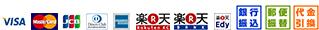 各種クレジットカード・銀行振込・郵便振替・代金引換/