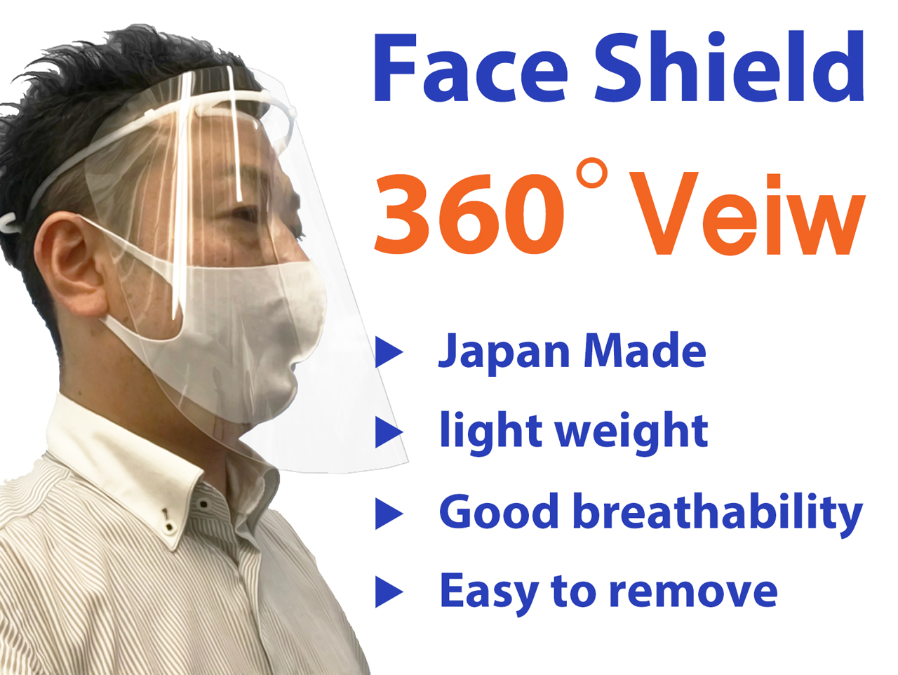 #,FACE SHIELD,フェイスシールド,の作り方,効果,手作り,マスク,楽天市場,yahooshop,Amazon,ヤマオカエンタープライズ
