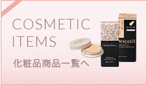 COSMETIC ITEMS
