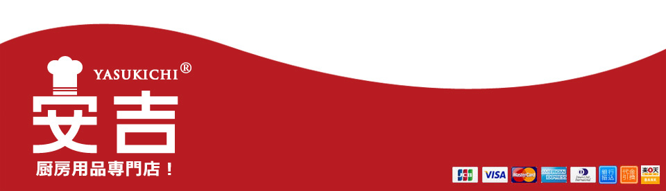 保冷 【卓上】 【コールドチェーフィング】 選べるホテルパン 【フーズクーラー】 木枠 【チェーフィングディッシュ】 (65mm/20mm) 【業務用】 【ネタケース】 深さ (1/1 1/2 1/3) チェーフィングディッシュ 【簡易冷蔵ショーケース】 【ディスプレイケース】 【小型】