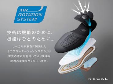 """""""【239WBE】【Regal"""