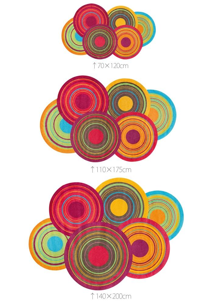 洗濯機で洗えるマット 防炎マット Cosmic Colours コズミック カラーズ(R)