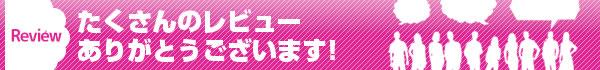 アトレーワゴンシートカバー アトレーワゴンクラッツィオ アトレーワゴンclazzio アトレーワゴン高級 アトレーワゴン専用 アトレーワゴンプレミアム アトレーワゴン本革 ダイハツアトレーワゴン