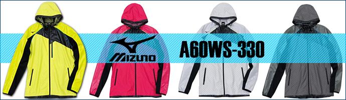 MIZUNO A60WS-330