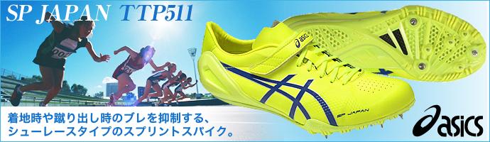 Asics sp japan