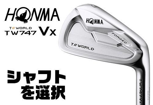 本間ゴルフ ツアーワールド TW747Vx アイアン HONMA TOUR WORLD TW747Vx IRON