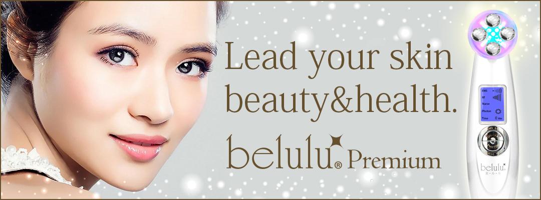 belulu-premium
