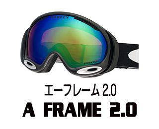 aframe2.0
