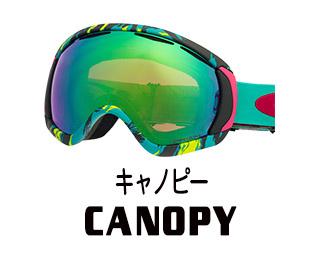 oakley matte black gascan sunglasses  matte