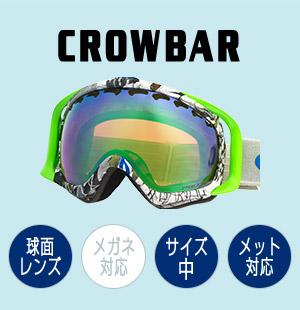oakley ski goggles  oakley