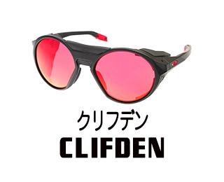 CLIFDEN