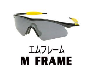 m frame