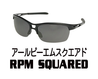 rpm squared