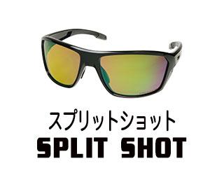 SPLIT SHOT