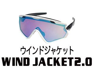WIND JACKET2.0