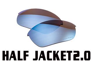 half jacket2.0