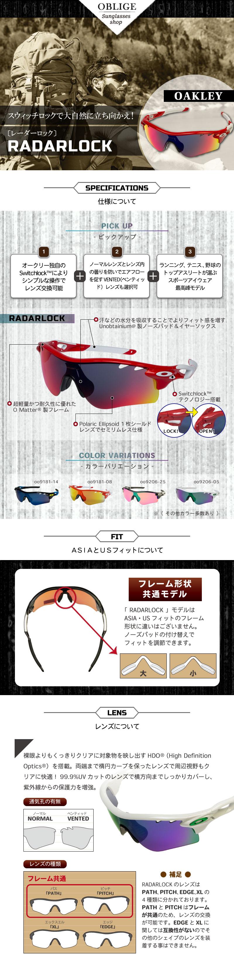 d9ff79bbd2 OBLIGE  Oakley sport sunglasses OAKLEY RADARLOCK PATH radar lock ...