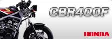 CBR400F