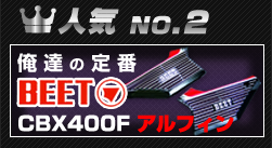 �͵� NO.2