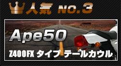 �͵� NO.3