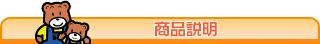 item_info.jpg