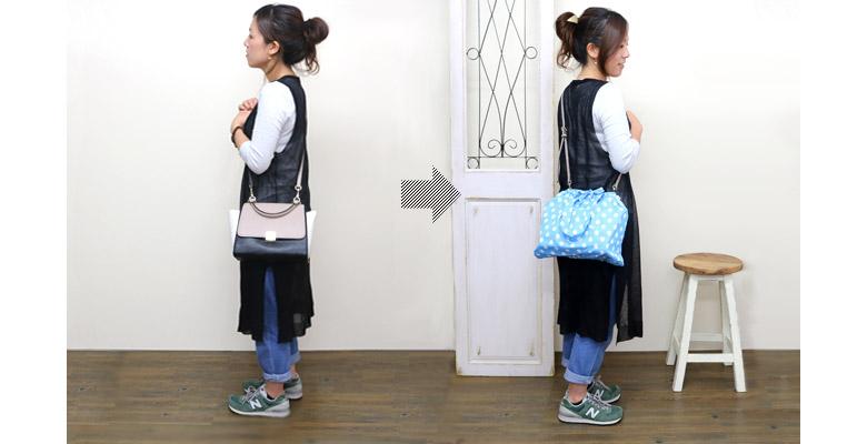 手持ちのバッグにもレインカバーが使えます
