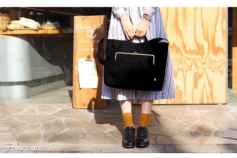 ビッグショルダーバッグ がま口 キャンバス トート バッグ ショルダーバッグ イメージ レディース ブラック 黒