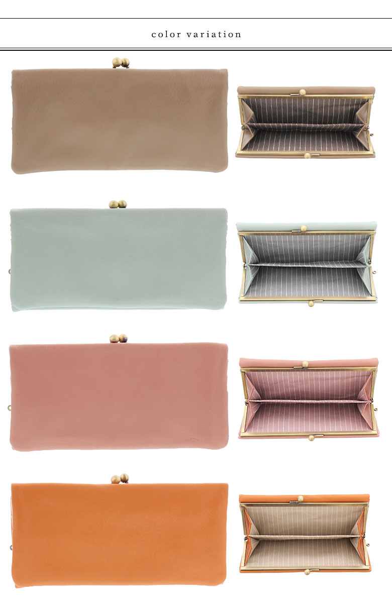 色展開 カラーバリエーション グレージュ・ブルー・ピンク・オレンジ fot gift オンラインショップでご注文の際にギフト指定するとリボンを付けてお届けします
