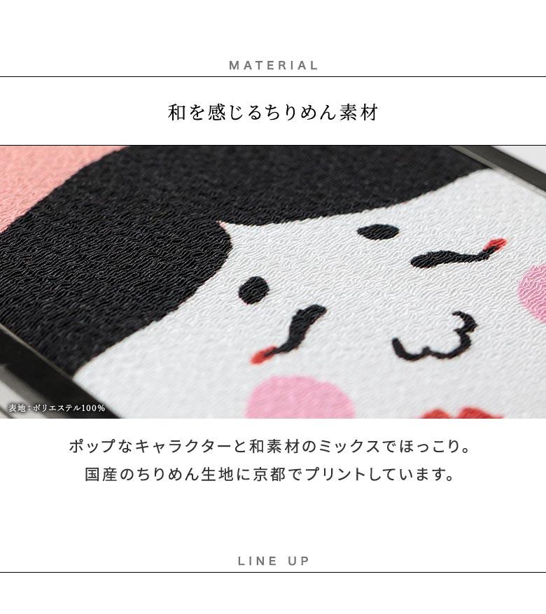 お面 MATERIAL 和を感じるちりめん素材。ポップなキャラクターと和素材のミックスでほっこり。国産のちりめん生地に京都でプリントしています。