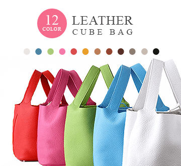 LEATHER CUBE BAG