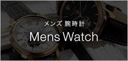 Mans Watch メンズ 腕時計