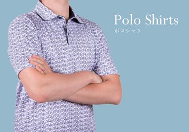ポロシャツ 柄物 ゴルフウェア 派手 テニスウェア|シャツ専門店Coton Doux/コトンドゥ