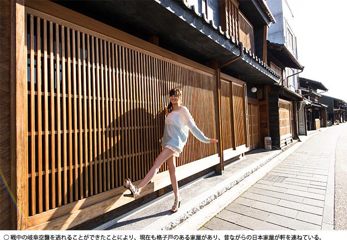 日本家屋の街を歩く岩崎名美