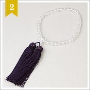 クリスタル調数珠(念数)