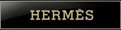 HERMES - エルメス