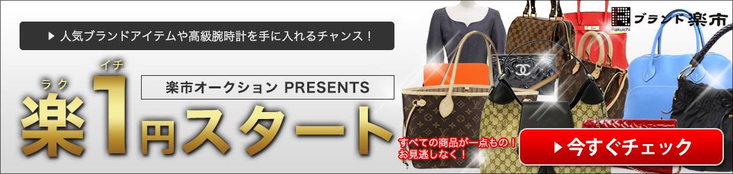 091円スタートオークション
