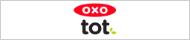 OXO tot(オクソー トット)